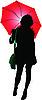 Девушка под красным зонтиком