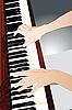 Vector clipart: hands of pianist