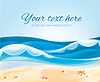 Vector clipart: Color Ocean Beach in summer