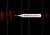 ID 3054821 | Kardiogramm mit einem Fieberthermometer | Illustration mit hoher Auflösung | CLIPARTO