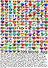 World flags in form of heart | Stock Illustration