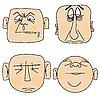 감정적 남성 얼굴 | Stock Vector Graphics