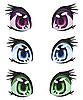 Vector clipart: colour eyes
