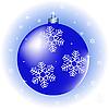 Blue Christmas ball   Stock Vector Graphics