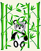 Vector clipart: Bamboo and panda bear