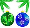 Векторный клипарт: Две новогодние игрушки на еловой ветке