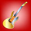 Vector clipart: Guitar