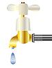 Векторный клипарт: водопроводный кран