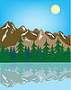 Vector clipart: Mountain landscape with reflection in water