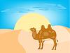 Векторный клипарт: Верблюд в пустыне