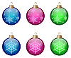 Christmas balls | Stock Vector Graphics