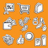 Vector clipart: Shopping Set