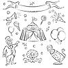 Vector clipart: Circus