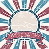 Antiguo Anillo colores EEUU Grunge | Ilustración vectorial