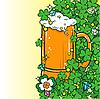 Векторный клипарт: Пинта пива