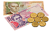 Ukrainian grivna banknotes | Stock Foto