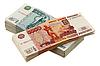 러시아어 돈 | Stock Foto