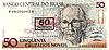 Photo 300 DPI: 50 Cruzado banknote