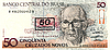 50 Cruzado banknote   Stock Foto