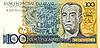 Photo 300 DPI: 100 Cruzado banknote