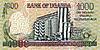 Photo 300 DPI: 1000 Shilling bill of Uganda