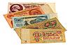 Stare rosyjskie pieniądze   Stock Foto