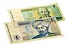Фото 300 DPI: Тенге банкнота Республики Казахстан