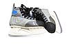 Photo 300 DPI: hockey skates