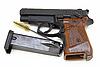 Photo 300 DPI: pistol