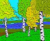 Векторный клипарт: Река в березовой роще осенью