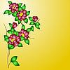 Flower pattern | Stock Vector Graphics