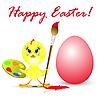 Vektor Cliparts: Ostern mit Huhn