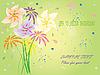 Векторный клипарт: фон с фантазия цветы