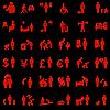 Векторный клипарт: Иконки сайта и интернет-3D - Люди