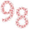 Vector clipart: ornamental alphabet. Digits 89
