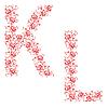Vector clipart: ornamental alphabet. Letter KL