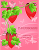 Vector clipart: Valentines ornament with red love heart