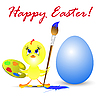 Vector clipart: easter holiday with chicken