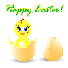 Vector clipart: easter holiday with chicken Sits in egg