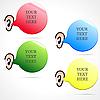 Vektor Cliparts: Banner mit Text, der das Ohr gelangt