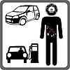 Vector clipart: Man icon