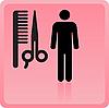 Vektor Cliparts: Haarschnitt oder Friseursalon Symbol