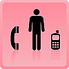 Vector clipart: Icon - information transfer on distance