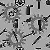 Векторный клипарт: Авто Ремонт автомобилей Службы Иконка Символ.