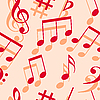 Vector clipart: Music notes. Seamless pattern.