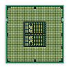 Векторный клипарт: Современных многоядерных процессоров процессор компьютера