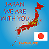 Vector clipart: Japan map with epicenter