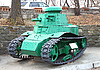 Photo 300 DPI: Retro Tank