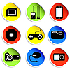 Vector clipart: Icon set of electronic gadgets