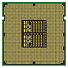 Vector clipart: Modern computer processor.